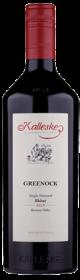 2017_Kalleske_Greenock_Bottle_LR